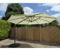 Садовый зонт Garden Way А002-3500 (кремовый)
