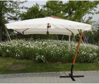 Садовый зонт Garden Way SLHU010 (кремовый)